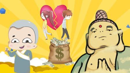 20岁女孩200万天价分手费, 佛祖都感慨谈不起女朋友!
