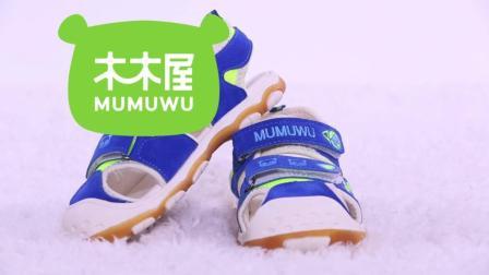 木木屋男童夏季凉鞋