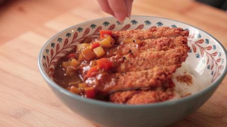 咖喱猪排饭祖传秘方: 香酥猪排搭配香浓咖喱, 让你成为闪闪发光的小天使!