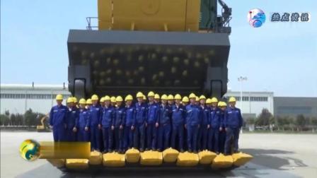 中国造出世界最大挖掘机, 一铲斗就能同时站100个人和挖50多吨煤! 牛