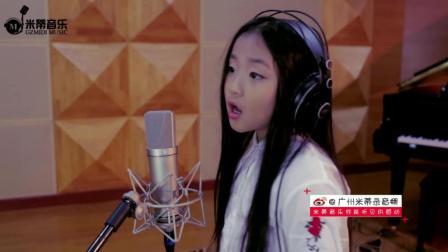 你知道这个小女生唱那一首歌吗?
