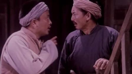 村主任召集富农征收粮食,没有的都去卖竹子,是要透露这么个消息