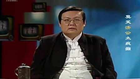 老梁: 济公的电视剧有那么多, 为什么就是游本昌演的更好呢?