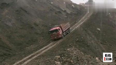 重载大货车下陡坡, 这就是老司机!