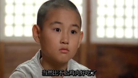小和尚哭喊妈妈,原因竟然是偷吃鸡肉,被师父发现后挨打了