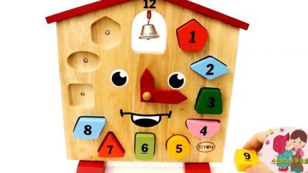 教孩子认识数字, 小臭臭亲子游戏