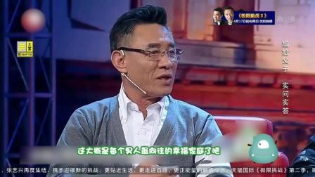 历经三次婚姻终于找到对的人, 儿子杜淳已是娱乐圈一线大明星!