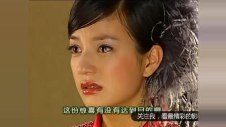 书桓给依萍的大惊喜, 依萍超感动, 可谁注意到如萍的表情了