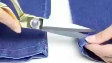 手把手教你用老旧的牛仔裤改成本季的流行款式!
