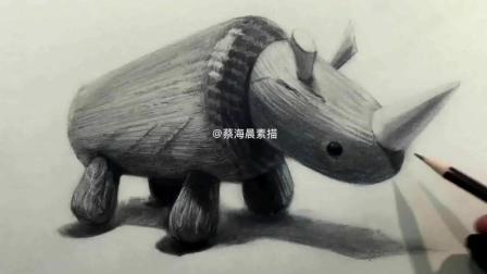 素描教程画木头犀牛视频示范
