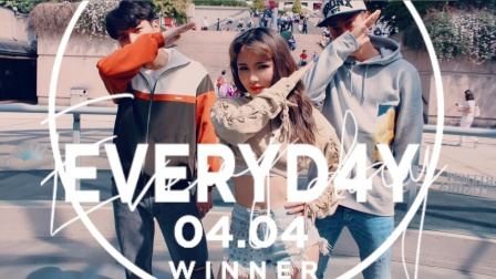 韩舞街拍:Winner - Everyday 舞蹈 (天舞舞蹈工作室)