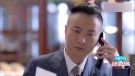 谈判官  谢晓飞为爱拼搏太心酸, 曾经大少变成外