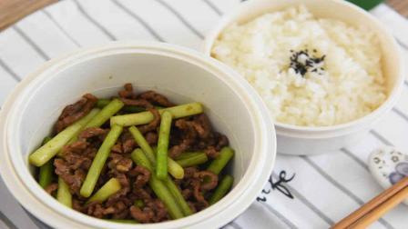 牛肉丝炒蒜苔—牛肉丝这样炒很嫩哦, 不妨试试看