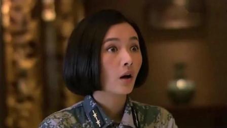 《火蓝刀锋》蒋小鱼和女参谋父亲称兄道弟! 竟然还不要脸的叫女参谋侄女
