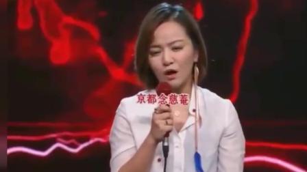 吐槽大会: 思文小姐姐你逗的梗都太可笑了, 讲多久都行!