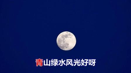 一首经典情歌《月儿弯弯照九州》好听极了