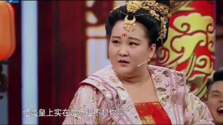 《王牌对王牌》王源奉旨赐死贾玲, 原因竟然是你吃的太多, 贾玲的反应绝了!