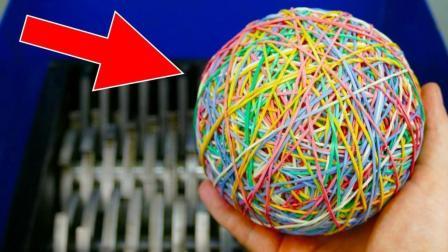 小哥用1000根皮筋做成球扔进粉碎机, 网友: 这画面我能看一上午!