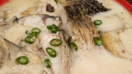 草鱼的简单家常做法, 掌握这个小技巧, 煮出来汤白鲜美, 一学就会