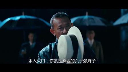 《让子弹飞》姜文、葛优、周润发三大影帝彪戏, 告诉你什么是惊喜