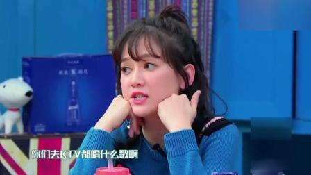陈乔恩竟不认识张杰, 听到张杰唱歌, 大喊: 原来这首歌是你唱的!