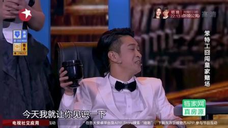 《欢乐喜剧人II》第2期20160124- 激战升级林依晨助阵全民大剧团 _HD