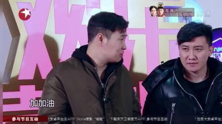 《欢乐喜剧人II》第5期20160221- 崔志佳与潘斌龙上演机智神探   黄晓明助阵小沈阳 _HD