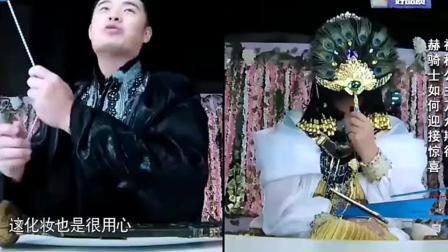 奔跑吧兄弟: 埃及艳后版的贾玲竟让陈赫如此受刺激, 一定是打开的方式不对!