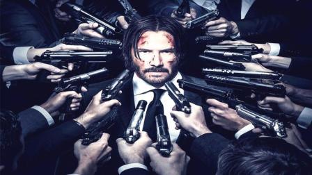 世界上最安全的酒店, 顶尖杀手也不敢放肆杀人, 6分钟看完《疾速追杀》