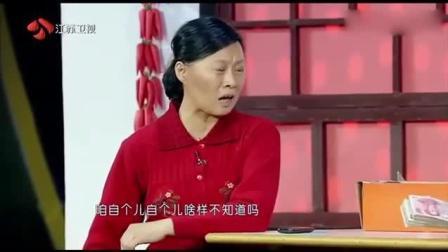 赵本山、宋小宝经典搞笑小品《有钱了》-国语流畅