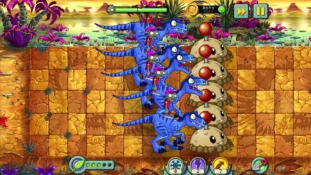 植物大战僵尸的世界 艰难的恐龙大竞赛