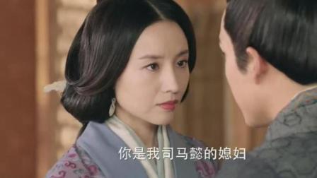 《三国机密》司马懿竟然问王妃这样的问题, 真是羞了