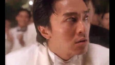 赌圣: 星爷全系列电影之赌侠之上海滩赌圣经典片段1, 搞笑片段!