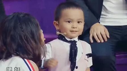3岁萌娃王恒屹太招人喜欢了, 谢依霖亲了一口, 立马不淡定了