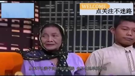 16岁小伙娶70岁老太太, 婚后不让老太出门! 他说的理由谁都没想到