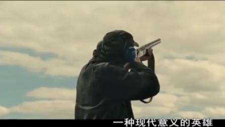 起名风波:法国电影里的性隐喻真心尴尬,莫名其妙朝天空开了一枪