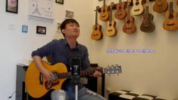 李志《山阴路的夏天》吉他弹唱教学友琴吉他教室