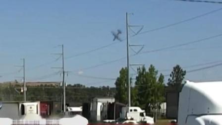 一声巨响! c-130坠毁瞬间抓拍