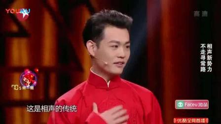 相声演员玉浩身穿传统大褂 被搭档卢鑫嫌弃不懂时尚!