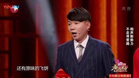 """相声演员卢鑫表演""""印度飞饼""""没控制好力度, 结果尴尬了! 太搞笑了!"""