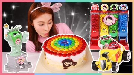 凯利和玩具朋友们 2018 DIY奇趣巧克力豆彩虹蛋糕