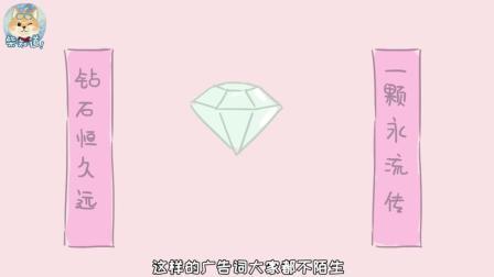 钻石向来价格不菲, 那么影响钻石价格的因素都有那些呢?