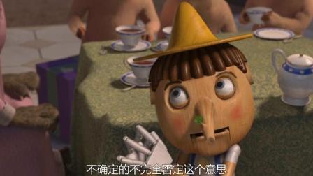 怪物史瑞克3:最容易审问的就是匹诺曹,因为一说谎鼻子就变长