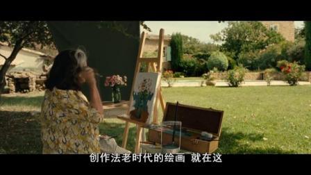 起名风波:这法国大妈画的油画果然有格调,这样的生活谁不羡慕?