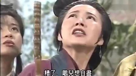 金墉笔下最痴情的不是苦等十六年的杨过,也不是殉情的黄蓉!