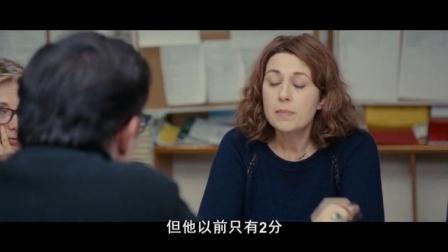 起名风波:中学法语老师,一周四天不换衣服,同学们都怕了!