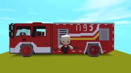 迷你世界 消防车的小知识