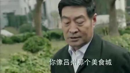 《人民的名义》里面的汉东省是哪个省? 听完沙书记的这话, 你就明白了!