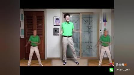 韩国吃药小哥来教你跳瘦身舞了,一起在精分中欢脱地甩肉吧!#这就是街舞#