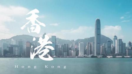 全球保留中国传统风水文化最完整的地方